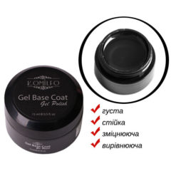 Гель-база Komilfo Gel Base Coat — основа-коректор для гель-лаку без пензлика, 15 мл