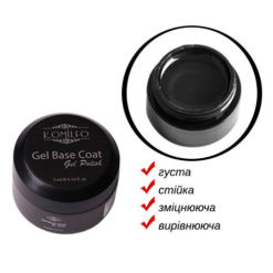 Гель-база Komilfo Gel Base Coat – основа-коректор для гель-лаку без пензлика, 5 мл