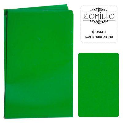 Komilfo фольга для кракелюра, зеленая, матовая