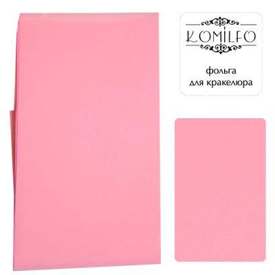 Komilfo фольга для кракелюра, розовая, матовая
