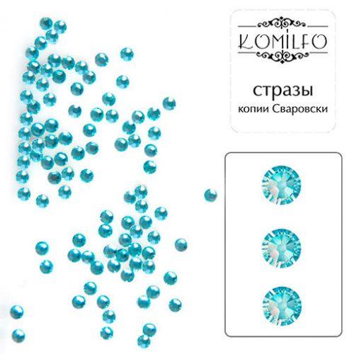 Komilfo стразы копия Сваровски (100 шт. в упаковке), Aquamarine, размер 3