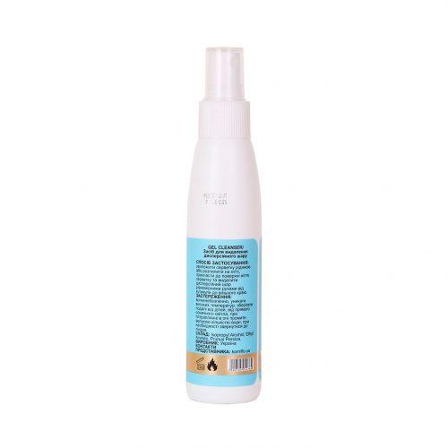 Komilfo Gel Cleanser — средство для снятия липкого слоя, 125 мл