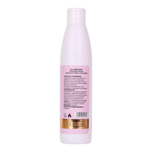 Komilfo Gel Remover — средство для снятия soak off гелей и гель-лаков, 250 мл