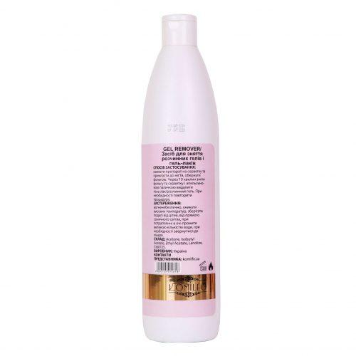 Komilfo Gel Remover — средство для снятия soak off гелей и гель-лаков, 500 мл