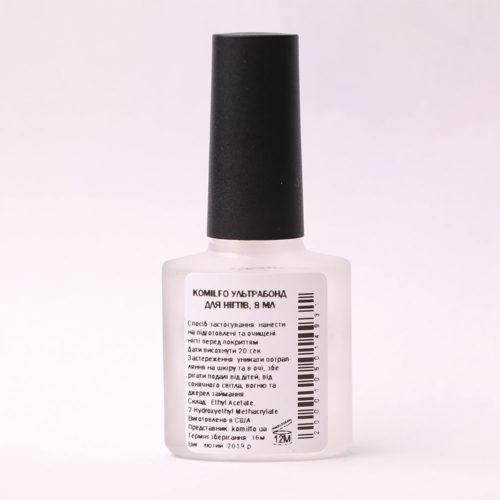 Komilfo Ultrabond — ультрабонд для ногтей перед гель-лаком, 8 мл