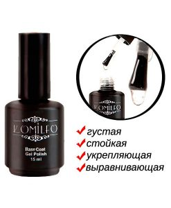 Гель-база Komilfo Gel Base Coat — основа-корректор для гель-лака, 15 мл