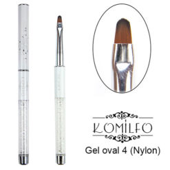 Кисть Komilfo Gel oval 4 (Nylon)
