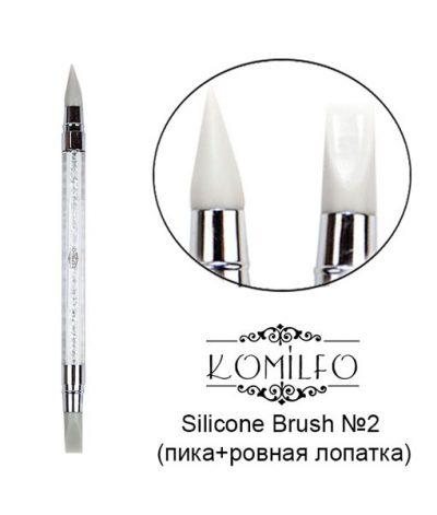 Силиконовая кисть Komilfo Silicone Brush №2 (пика+ровная лопатка)