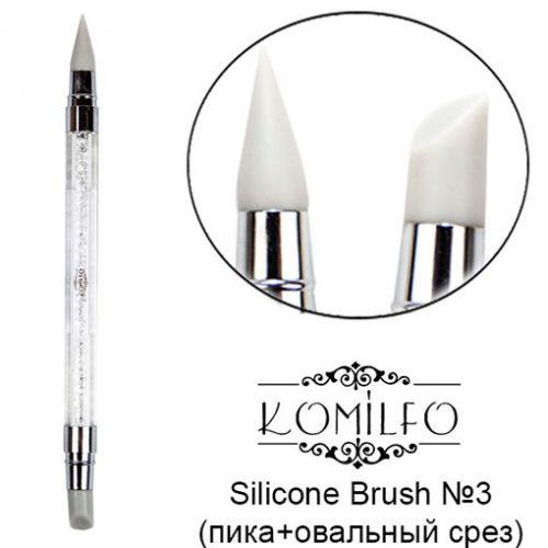 Силиконовая кисть Komilfo Silicone Brush №3 (пика+овальный срез)