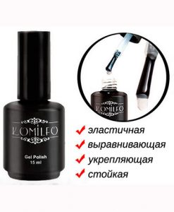 База Komilfo X-Base Coat – база для гель-лака, 15 мл